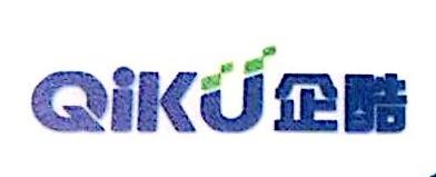 厦门企酷网络科技有限公司 最新采购和商业信息