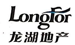 沈阳恒逸房地产开发有限公司 最新采购和商业信息