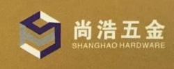 广州尚浩五金制品有限公司 最新采购和商业信息