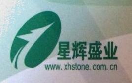 深圳市星辉盛业科技有限公司 最新采购和商业信息