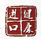深圳市通和进出口有限公司安徽分公司