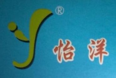 四川怡洋商贸有限公司 最新采购和商业信息