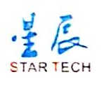 广州星辰数码科技有限公司 最新采购和商业信息