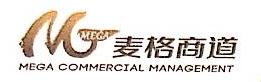 深圳前海泛城商业管理有限公司 最新采购和商业信息