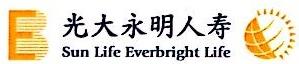 光大永明人寿保险有限公司中山中心支公司 最新采购和商业信息