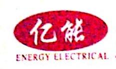 泰州亿能电力设备有限公司 最新采购和商业信息