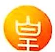 赣州皇兵贸易有限公司