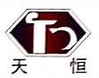 江阴天恒计算机信息技术有限公司 最新采购和商业信息