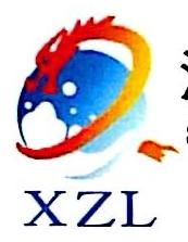 深圳市鑫泽龙电子有限公司 最新采购和商业信息