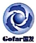 深圳市国发科技研发有限公司 最新采购和商业信息