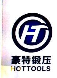 张家港豪特五金工具有限公司 最新采购和商业信息