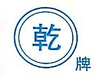 上海乾豪经贸有限公司 最新采购和商业信息