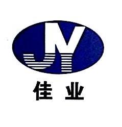 奉化市佳业机械厂