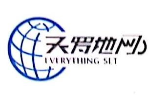 东莞市天罗地网汽车电子科技有限公司