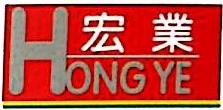 中山市三乡镇宏业汽车美容维修服务有限公司 最新采购和商业信息