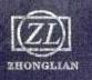 沈阳市中联铜铝业有限公司 最新采购和商业信息