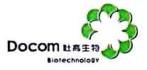 深圳市杜高生物新技术有限公司 最新采购和商业信息