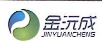 深圳市金沅成科技有限公司 最新采购和商业信息