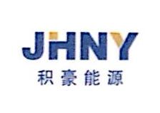 东莞市积豪贸易有限公司 最新采购和商业信息