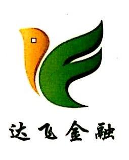 深圳前海达飞金融服务有限公司佛山分公司 最新采购和商业信息