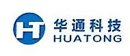 河北华通科技股份有限公司 最新采购和商业信息