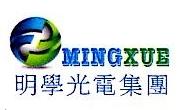 东莞市明学电子有限公司 最新采购和商业信息