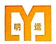东莞市明运实业投资有限公司 最新采购和商业信息