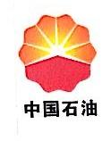 辽宁辽油华宇燃气有限公司 最新采购和商业信息