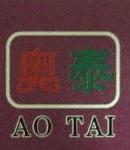 绍兴县奥泰纺织品有限公司 最新采购和商业信息