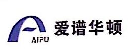 上海爱谱电子线缆系统有限公司深圳分公司 最新采购和商业信息