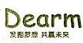 深圳市掘梦科技有限公司 最新采购和商业信息