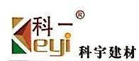 赣州科一节能环保建材有限公司 最新采购和商业信息
