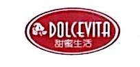 上海辣界餐饮有限公司 最新采购和商业信息