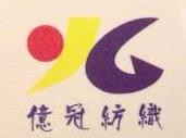 苏州市亿业纺织有限公司 最新采购和商业信息