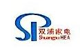 上海豪泰莱酒店管理有限公司 最新采购和商业信息