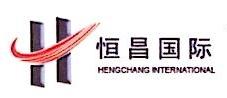 青岛恒昌国际贸易有限公司 最新采购和商业信息