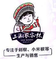 长沙红惠食品有限公司