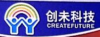 深圳市创未科技有限公司 最新采购和商业信息