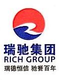 大连瑞驰企业集团有限公司 最新采购和商业信息