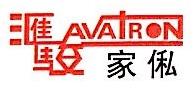汇骏家俬制品(惠州)有限公司 最新采购和商业信息