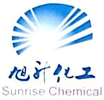 广州旭升化工科技有限公司 最新采购和商业信息