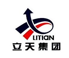 立天集团有限公司 最新采购和商业信息