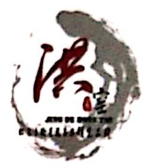 景德镇文宇陶瓷有限公司 最新采购和商业信息