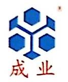 安徽成业电子科技有限公司 最新采购和商业信息