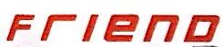 许昌福润德电器有限公司 最新采购和商业信息
