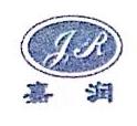 宁波市鄞州嘉润模塑厂(普通合伙) 最新采购和商业信息
