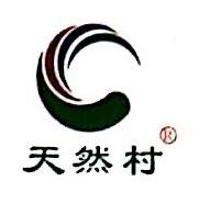 江苏天然村现代农业产业园有限公司 最新采购和商业信息
