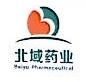 内蒙古北域药业有限责任公司