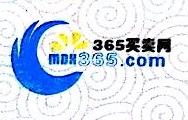 九江微歌计算机有限责任公司 最新采购和商业信息