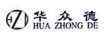 北京德华通银资本管理中心(有限合伙) 最新采购和商业信息